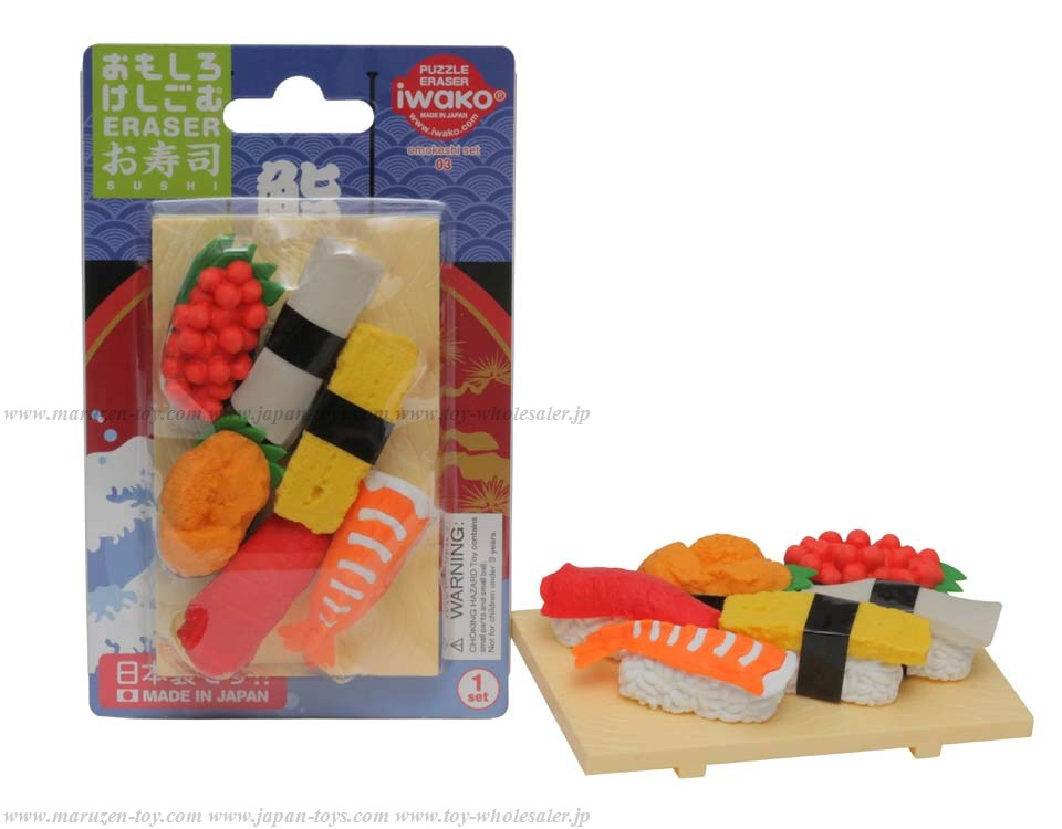 (IWAKO)(ER-961082)-made in JAPAN-Blister Pack Erasers Sushi Erasers(Colors/Designes/Assortments may changed without Notice)