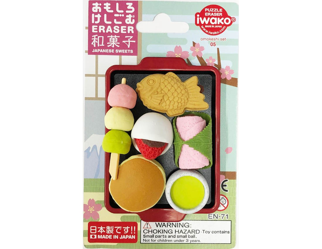 (IWAKO)(ER-BRI 009)-made in JAPAN-Blister Pack Erasers Japanese Sweets Erasers(Colors/Designes/Assortments may changed without Notice)