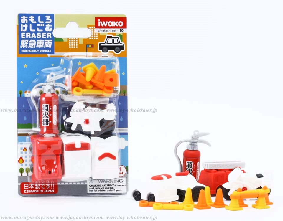 Emergency Vehicle Erasers in blister -Iwako Made in Japan- (Colors/Designes/Assortments may changed without Notice)
