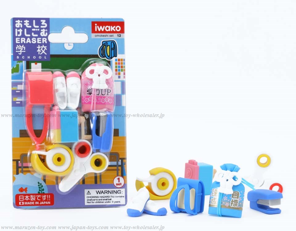(IWAKO)-made in JAPAN-Blister Pack Erasers School Erasers(Colors/Designes/Assortments may changed without Notice)