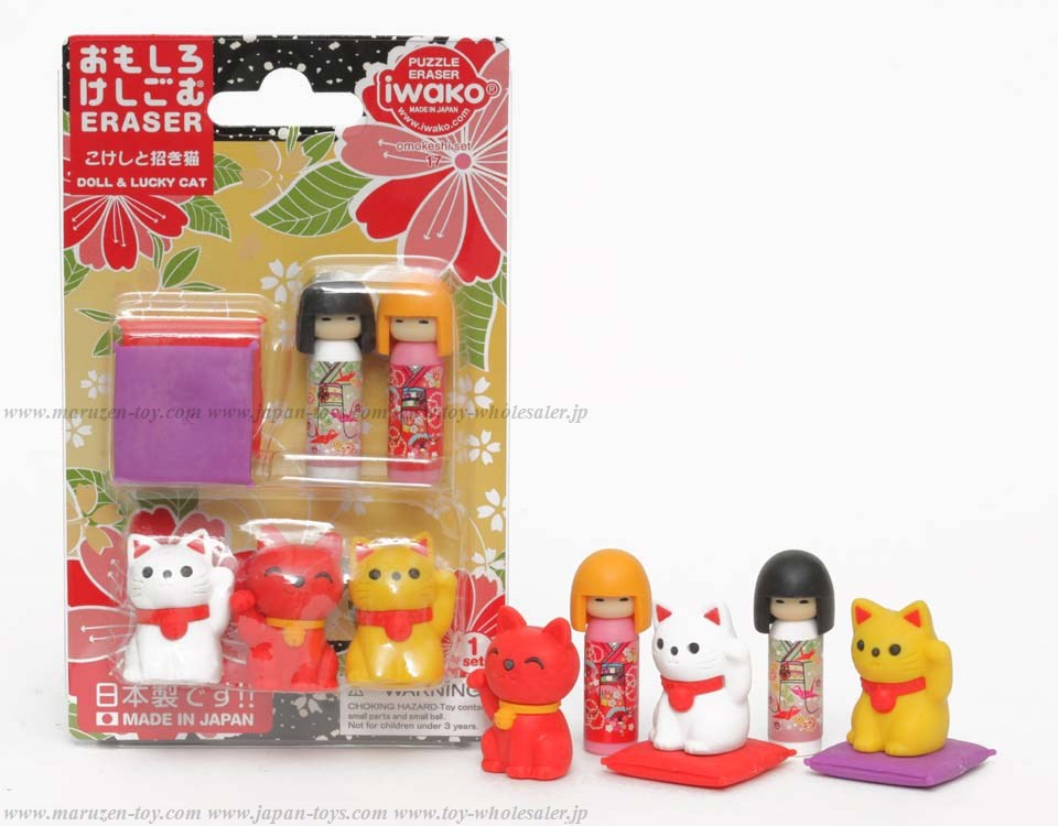 (IWAKO)(ER-BRI 020)-made in JAPAN-Blister Pack Erasers Doll & Lucky Cat Erasers(Colors/Designes/Assortments may changed without Notice)