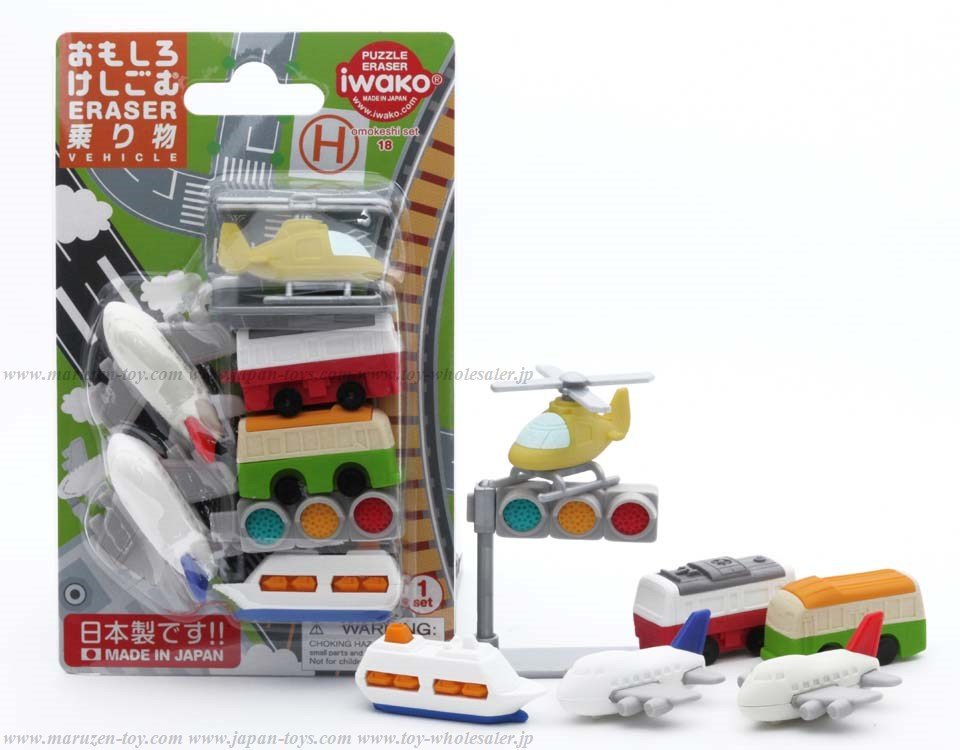 (IWAKO)-made in JAPAN-Blister Pack Erasers Vehicle Erasers(Colors/Designes/Assortments may changed without Notice)