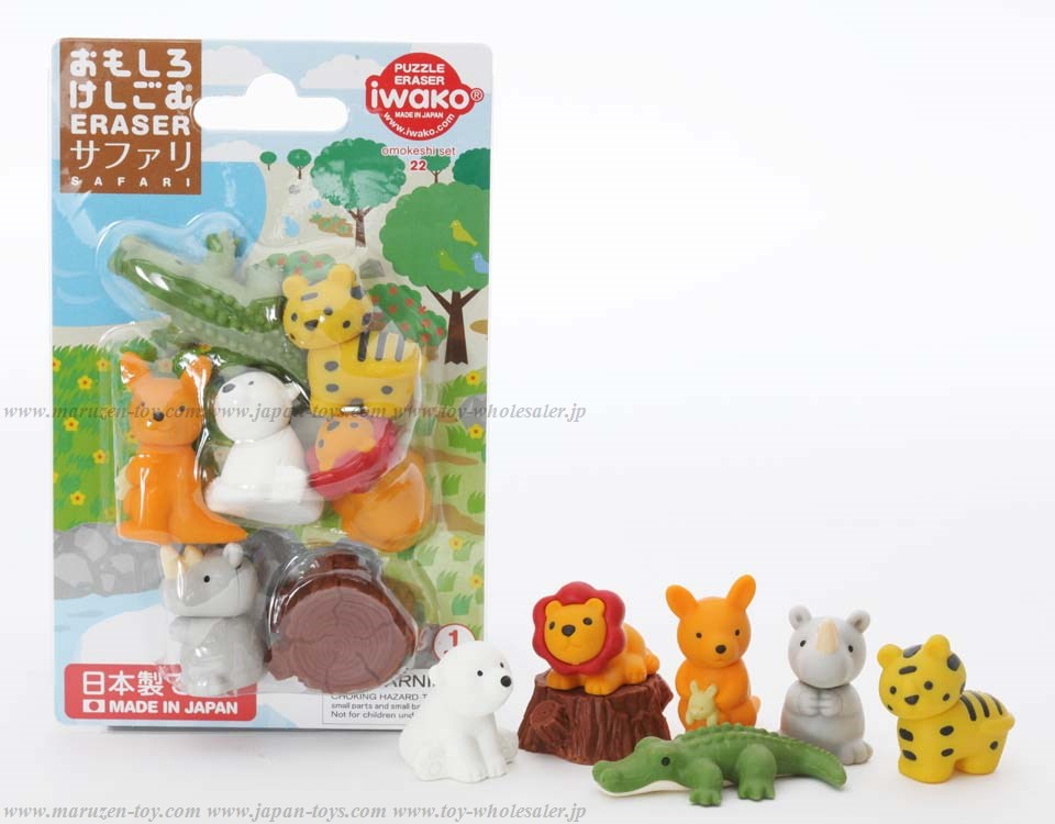 (IWAKO)-made in JAPAN-Blister Pack Erasers Safari Erasers(Colors/Designes/Assortments may changed without Notice)