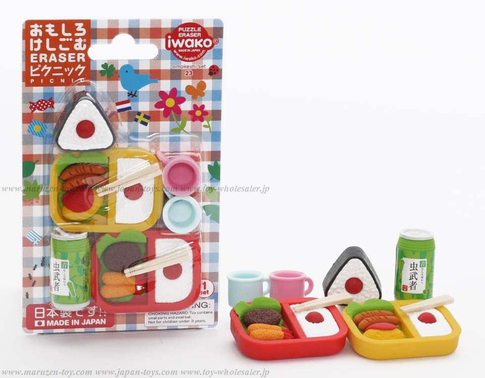 (IWAKO)-made in JAPAN-Blister Pack Erasers Picnic Erasers(Colors/Designes/Assortments may changed without Notice)