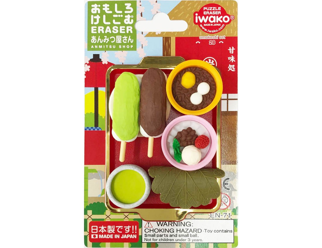 (IWAKO)(ER-BRI 033)-made in JAPAN-Blister Pack Erasers Anmitsu Shop Erasers(Colors/Designes/Assortments may changed without Notice)