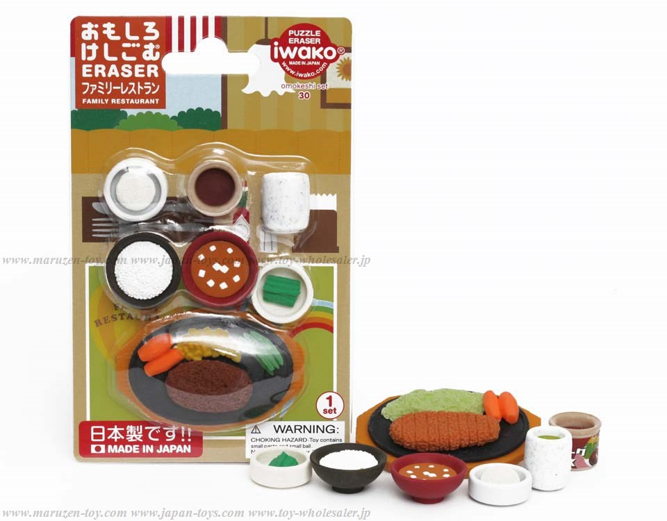 (IWAKO)-made in JAPAN-Blister Pack Erasers Family Restaurant(Colors/Designes/Assortments may changed without Notice)