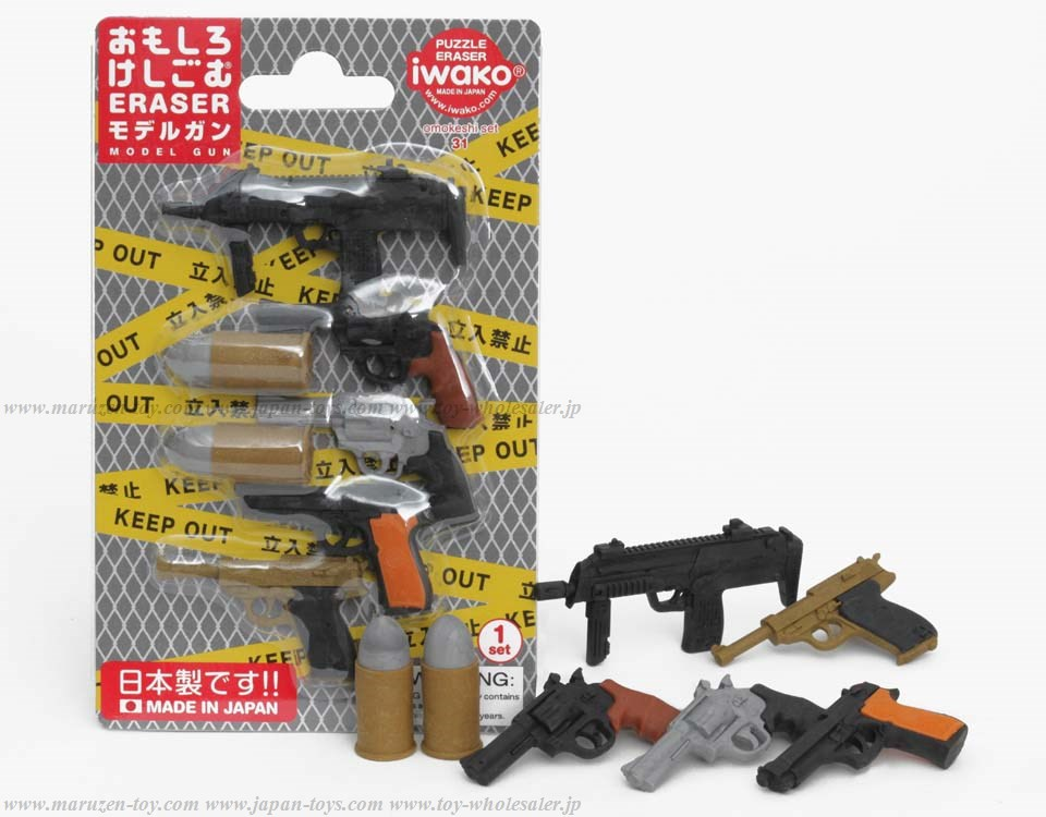 (IWAKO)(ER-BRI 035)-made in JAPAN-Blister Pack Erasers Model Gun Erasers(Colors/Designes/Assortments may changed without Notice)