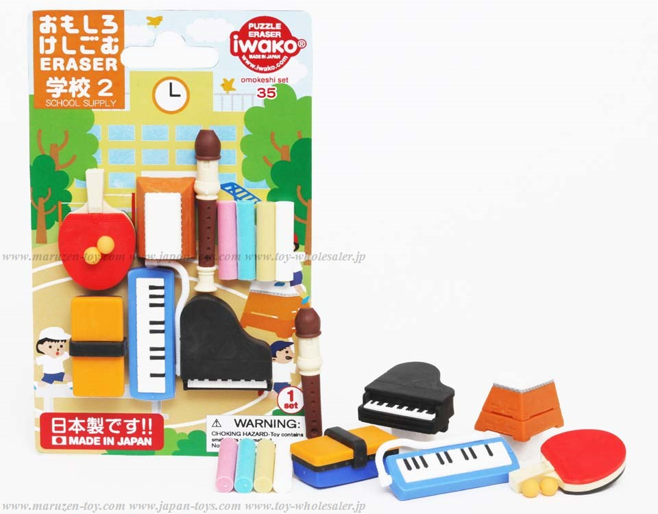 (IWAKO)(ER-BRI 039)-made in JAPAN-Blister Pack Erasers School Supply Erasers(Colors/Designes/Assortments may changed without Notice)