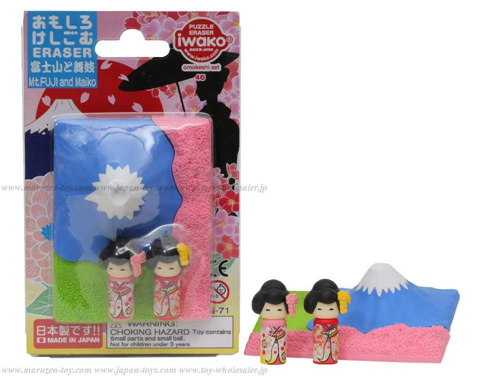 (IWAKO)-made in JAPAN-Blister Pack Erasers Iwako Mt.Fuji and Maiko(Colors/Designes/Assortments may changed without Notice)