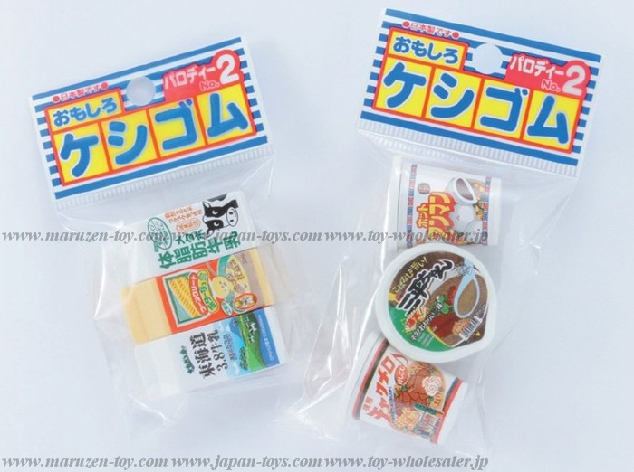 (IWAKO)-made in JAPAN-Parody Omoshiro Erasers Part 2(Colors/Designes/Assortments may changed without Notice)