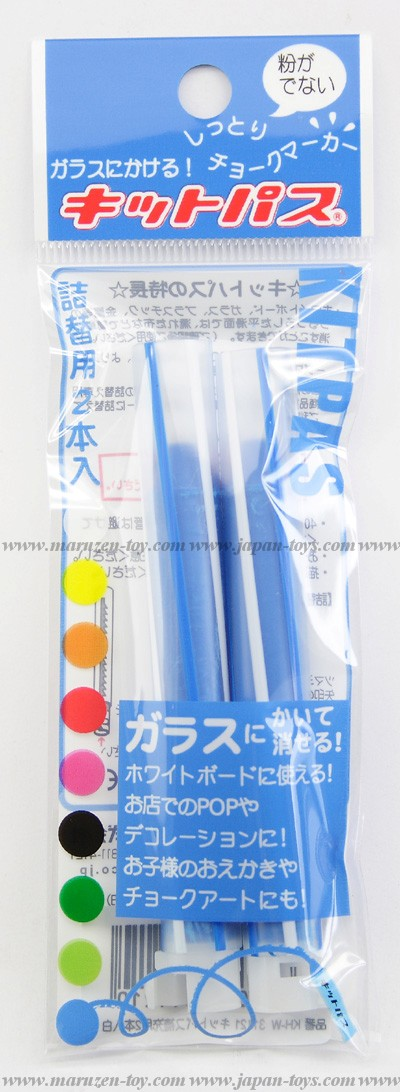 Nihon Rikagaku Industry - Let's try to write on glass! Moist Chalk Maker