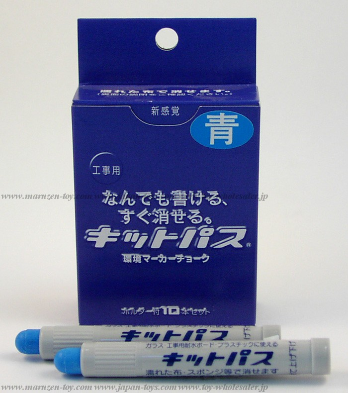 Nihon Rikagaku Industry - Let's try to write Anything! Eco-Maker Chalk Ketpas