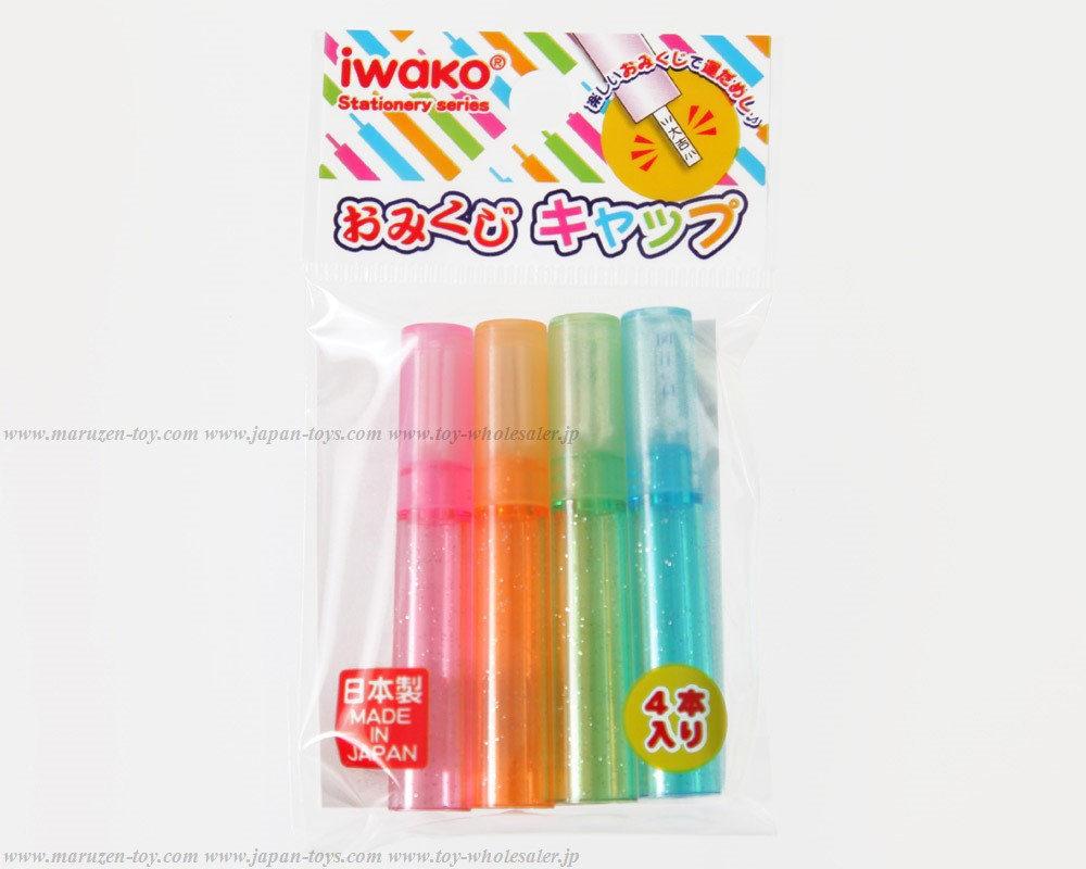 (IWAKO)-made in JAPAN-100yen Stationery Series a Fortune Slip Eraser Caps(Colors/Designes/Assortments may changed without Notice)