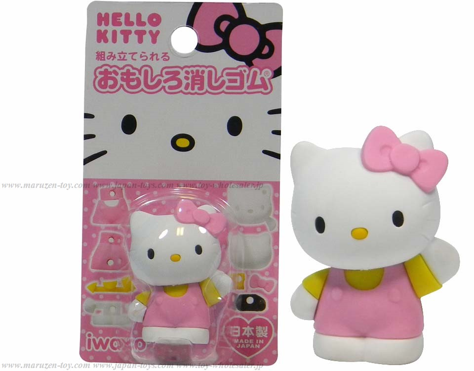 (IWAKO)-made in JAPAN-Hello Kitty Omoshiro Erasers(Pink)(Colors/Designes/Assortments may changed without Notice)
