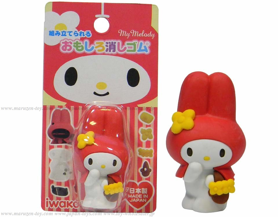 (IWAKO)-made in JAPAN-My Melody Omoshiro Erasers(Red)(Colors/Designes/Assortments may changed without Notice)