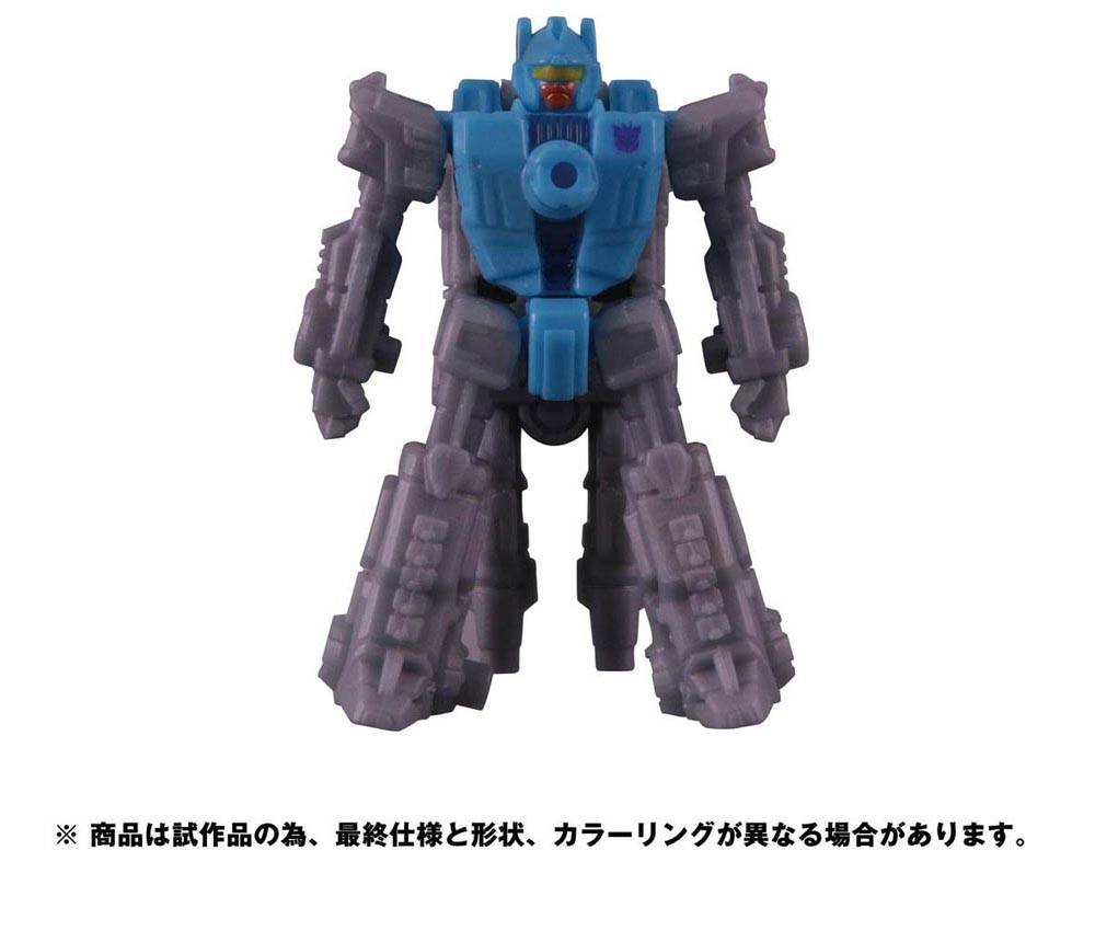 [TakaraTomy] Transformers Shattered Glass SG-15 Aimless